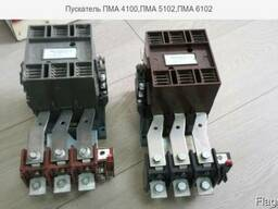Пускатель ПМА 3100, ПМА 4100, ПМА 5100, ПМА 6100