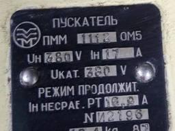 Пускатель ПММ-Д 1111
