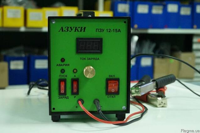 Пуско-зарядное устройство ПЗУ 12-15А