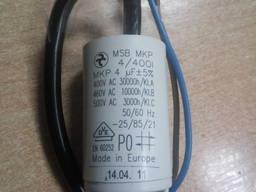 Пусковой конденсатор 4Мф (Европа)