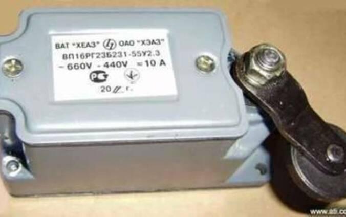 Путевой выключатель концевой ВП16 ВП16-231