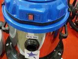 Пылесос промышленный для сухой и мокрой уборки 1200 Вт