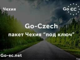 Рабочая чешская виза и официальное трудоустройство