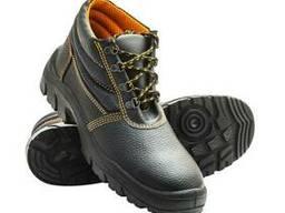 Рабочая обувь. Купить недорого.