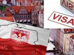 Рабочая польская виза