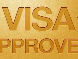 Рабочая виза в Польшу, Чехию без посредников!Страхование