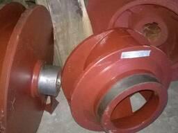 Рабочее колесо к насосу ФГ144-10, 5