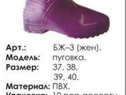 Рабочие ботинки пвх женские влагозащитные демисезонные
