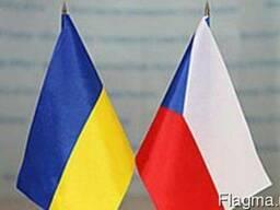 Рабочие приглашения в Польшу, работа в Польше и Чехии - фото 2