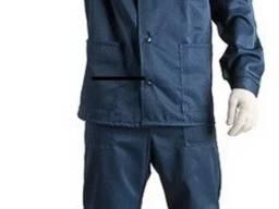Рабочий костюм мужской тк. смесовая 50%хб 50%пэ темно-синий