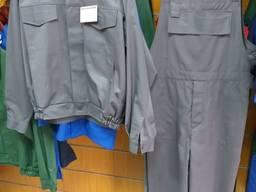 Куртка рабочая с полукомбинезоном ткань грета