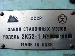 Радиально-сверлильный станок 2К52.