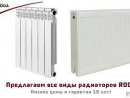 Радиатор стальной Roda RRS панельный боковое/нижние подкл.