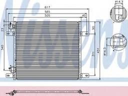 Радиатор кондиционера DAF CF65, CF75, CF85 1371355. Новый