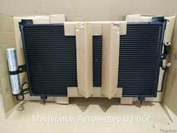 Радиатор кондиционера Мицубиси Аутдендер 06г