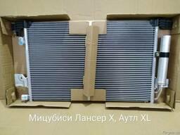 Радиатор кондиционера Мицубиси Lancer X