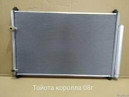 Радиатор кондиционера Тойота Королла 08г.