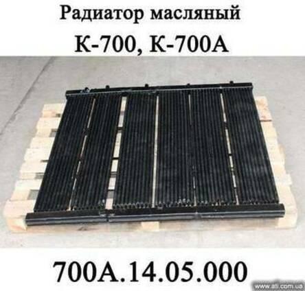 Радиатор масляный 700А.14.05.000