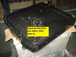 Радиатор Маз 5551 Ямз 36652, 6563 (Евро 3)