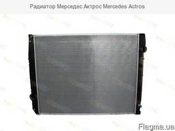 Радиатор Mercedes Actros Мерседес Актрос 9425001703