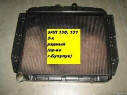Радиатор Зил 130, Зил 131