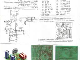 Радиоконструктор Radio-Kit Радио-Кит k117 стерео УНЧ 2х22W Hi-Fi на LM1876