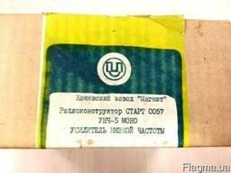 Радиоконструктор СТАРТ 0057 УНЧ-5 МОНО