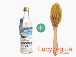 Рафинированное кокосовое масло 250мл + щётка для сухого. ..