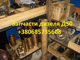 Охладитель наддувочного воздуха 1-ПД4. 44-6