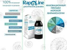 Рапалайн- гидролизат рапаны, морской коллаген, витамин С