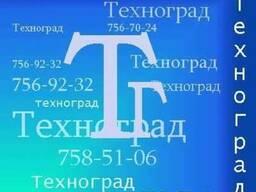 Расходные материалы к офисной технике г. Харьков.