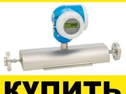 Расходомер массовый кориолисовый promass 83f Цена 050~307`90
