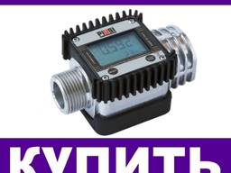 Расходомер топлива дизельного электронный Купить Цена 050~30