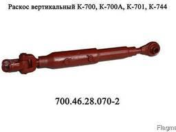 Раскос вертикальный 700. 46. 28. 070-2
