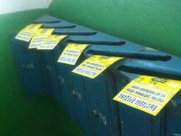 Распространение рекламной продукции по почтовым ящикам