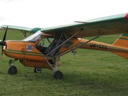 Расселение трихограммы самолётами малой авиации