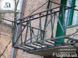 Расширение балкона Харьков. Балкон с выносом Харьков. Расшир