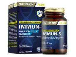 Натуральный препарат Unice Nutraxin Immun-S для иммунитета, 60 таблеток