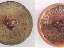 Раствор для чистки серебра от оксида серебра (черноты) - фото 4