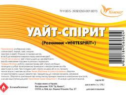 Растворитель Уайт-спирит (Бочка 50л. )