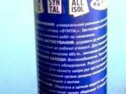 Растворитель универсальный «Ксилол Д» нефтяной (о-ксилол) 1л