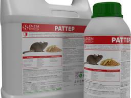 Раттер - препарат для боротьби з гризунами (родентицид )