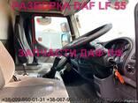 Разборка авто DAF LF 55.180 2009 даф лф 55 авторазборка - photo 2