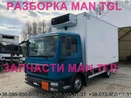 Разборка авто MAN TGL 8.180 2009 Ман тгл 8.240 авторазборка