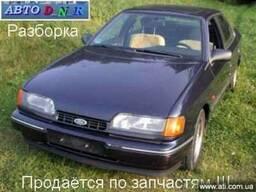 Разборка Ford Scorpio, 2.0 DOHC, мех, сед. 92 г.в. ( Форд )