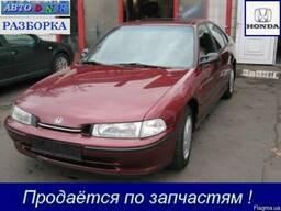 Разборка Honda Accord CC, CE, 2.0i, мех, сед, 94 г.в. Киев