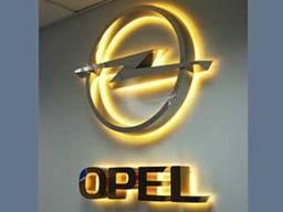 Разборка Opel Опель Senator, Zafira, Vivaro, Movano, Tigra