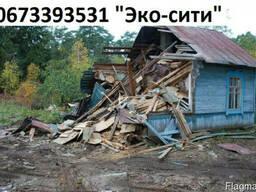 Разборка ветхих строенией Киев.