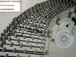 Рольганг-пантограф (гнучкий поворотний транспортер)