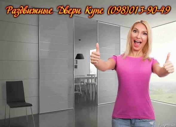 Раздвижные Двери Купе | Двери для Шкафа Купе | Дверь Шкафа К